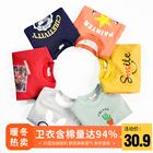 新券 中大童男女童加绒保暖卫衣 券后¥25.9