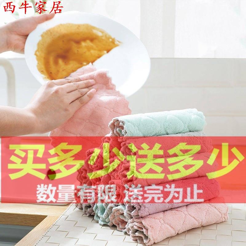 【买一送一】家用擦桌洗碗布不沾油不掉毛厨房吸水刷碗抹布百洁布,可领取1元天猫优惠券