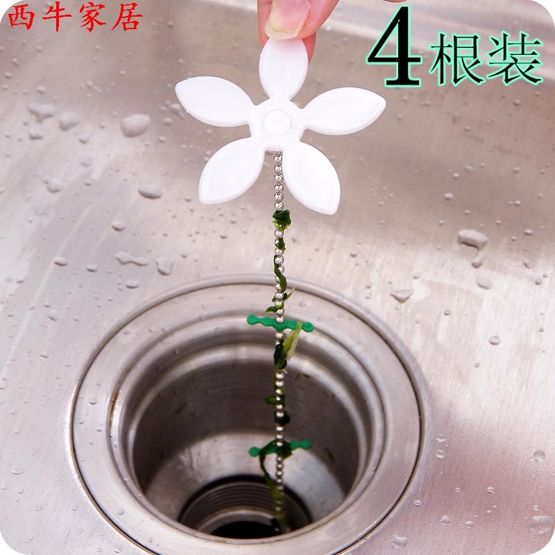 4根装小花造型下水管道毛发清理器 浴室排水口防堵头发清洁疏通器,可领取1元天猫优惠券