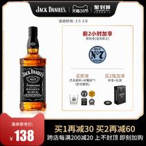 黑方苏格兰威士忌进口洋酒宝树行200ml尊尼获加黑牌