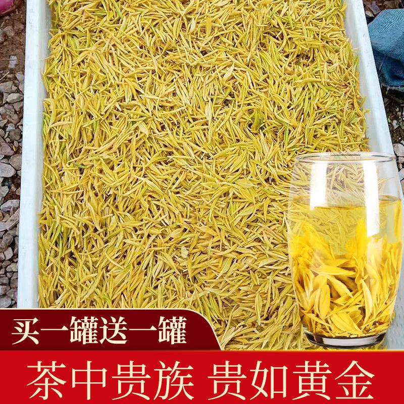 Белый чай Анжи Артикул 604980575625