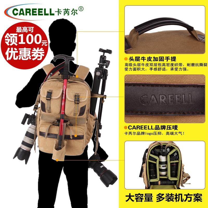 規格品のカレイC 007復古の帆布のカメラのバックパックの一眼レフの専門の双肩の撮影の包みの多機能は盗難防止します。