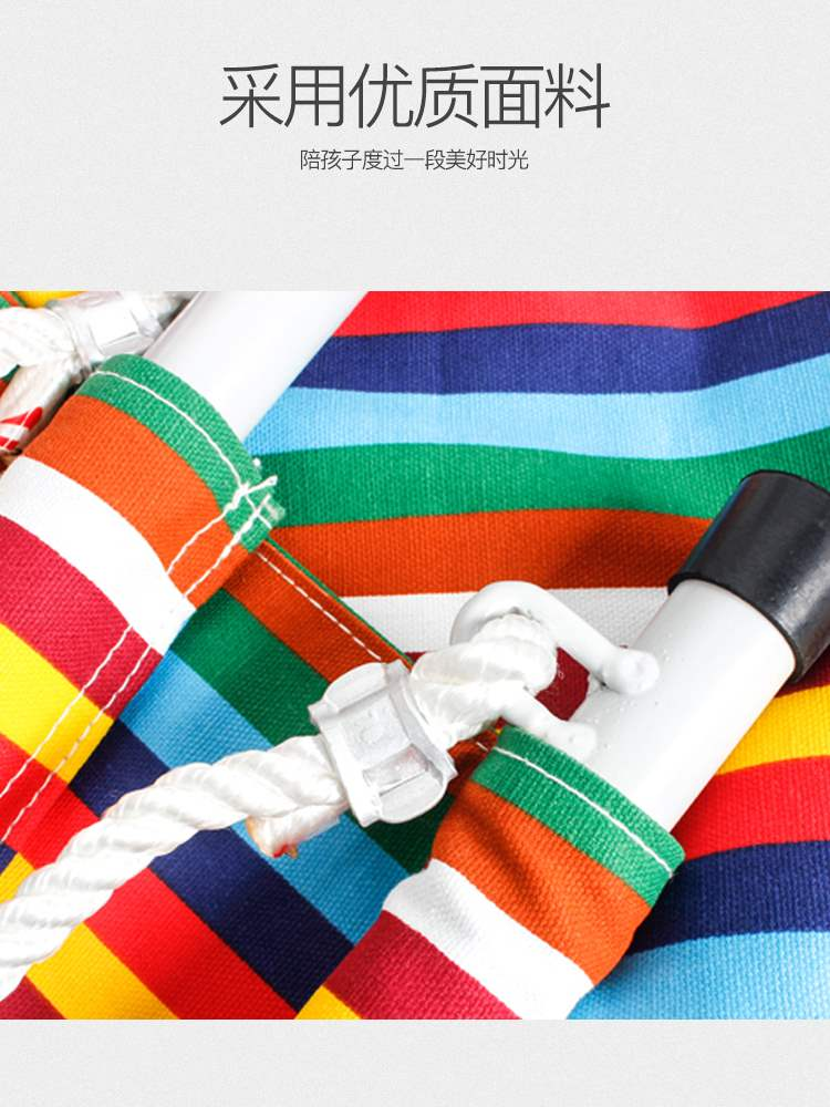 儿童感统训练器材a字架运动幼儿园设备吊缆竖抱筒圆筒横抱筒吊袋