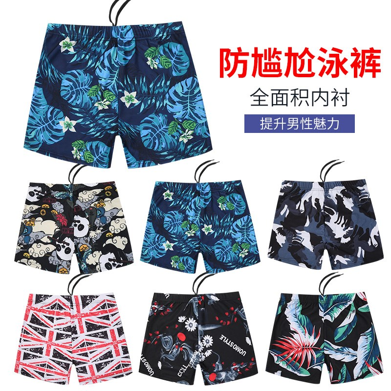 Mens swimming trunks loose hot spring youth casual pants big four corner underpants knee length loose sunscreen Water Park