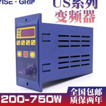 通用简易微型变频器单相进三相220V输出小型200W400W750W单进三出