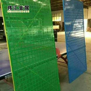 脚手架防护板 附着式 厂家爬架网 定制高层建筑用喷塑圆孔网片