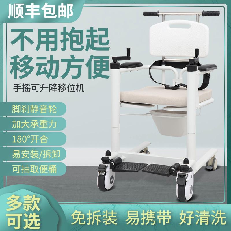 多功能移位机家用残疾转移器卧床瘫痪老人护理可升降移位车可洗澡