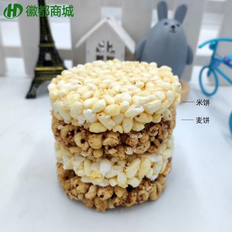 。米老头满嘴香青稞麦米通麦饼米饼400g/500g/2000g芝麻花生爆米