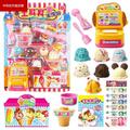 超市冰淇淋售卖机玩具宝宝美味冰淇淋车玩具女孩小公主