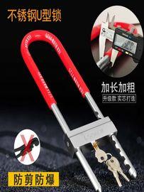 玻璃门锁双门锁开门插锁摩托车电动车插锁防盗锁通道锁头滑动环形