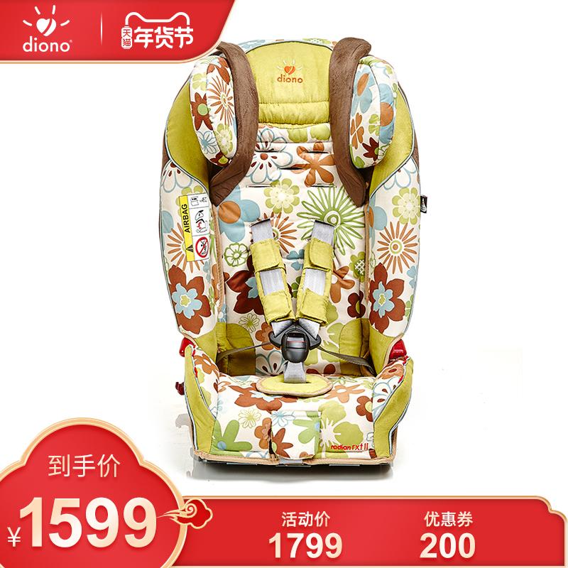 diono/谛欧诺 美国便携儿童安全座椅宝宝车载0-4-7岁radian RXTⅡ