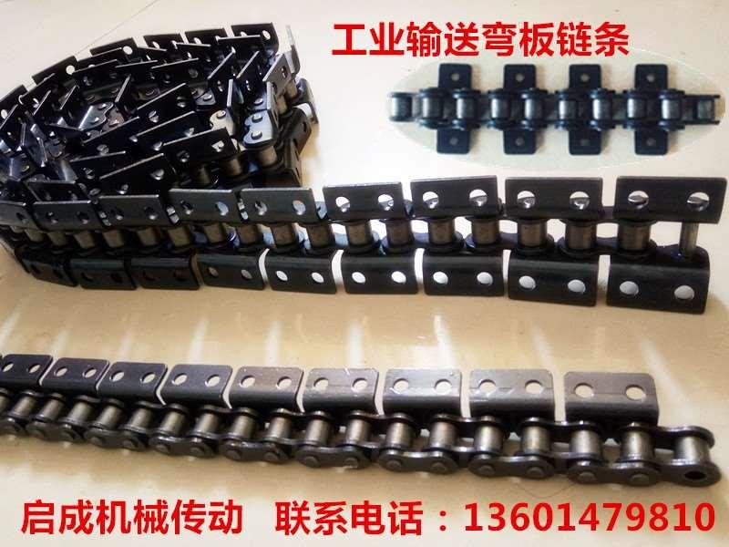 Роликовые цепи Артикул 600196793267