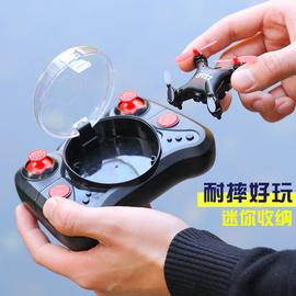 凌客科技迷你无人机遥控飞机航拍飞行器直升机玩具小学生小型航模图片