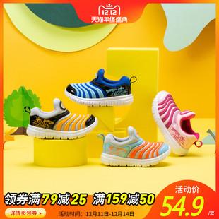 巴布豆house儿童毛毛虫运动鞋2019秋冬款男童鞋子女童加绒棉鞋