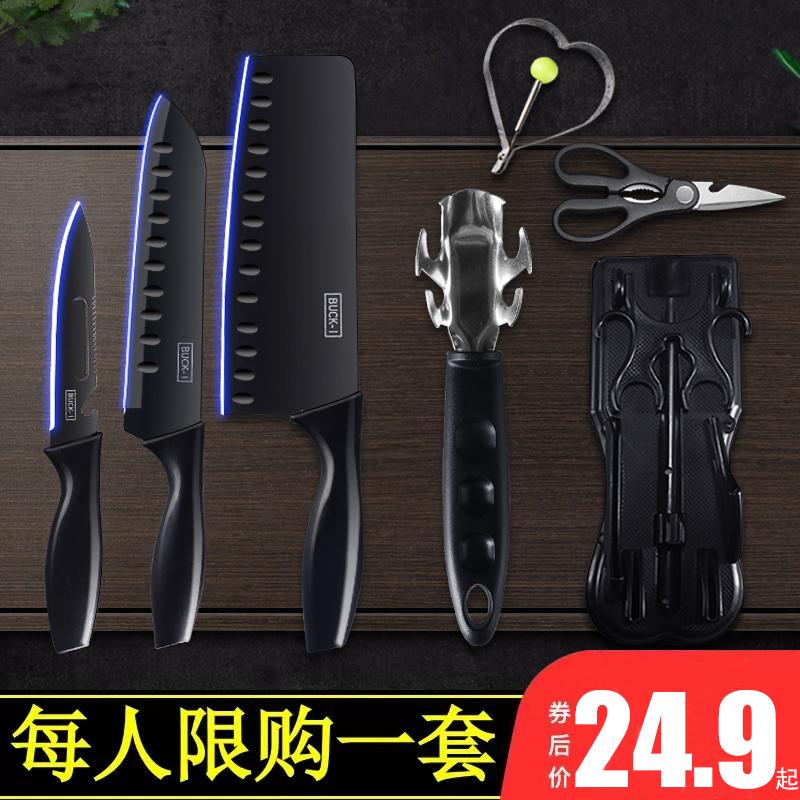 砍切黑鋼家用菜刀菜板輔食廚房不銹鋼切片刀禮品全套組合刀具套裝