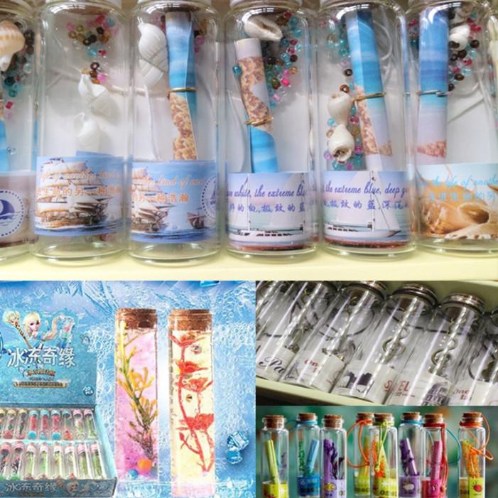 十二星座迷你小漂流瓶木塞玻璃海洋瓶冰冻魔法瓶7*2CM