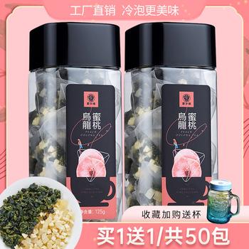 买1送1蜜桃蜜白桃乌龙茶包花茶组合養生花果水果茶泡茶叶冷泡茶包