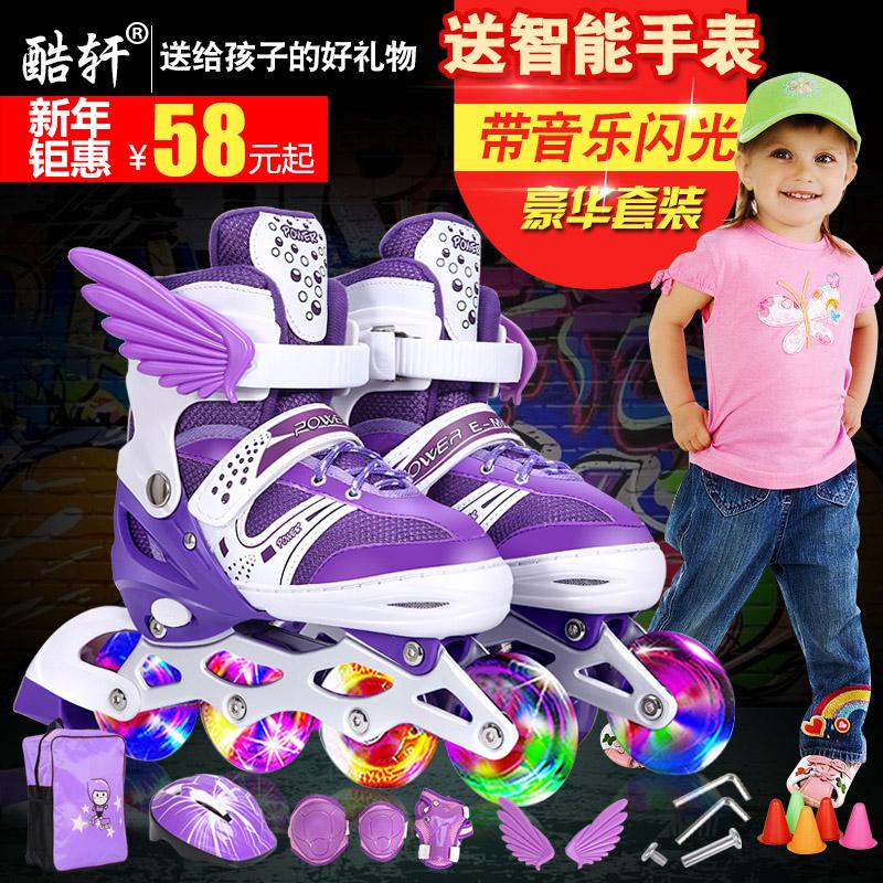 Authentic sports star childrens roller skates mens and womens skates beginners leisure roller skate set full flash adjustable