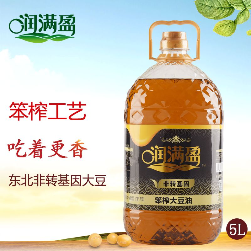 Runmanyingben pressed soybean oil 5L northeast physical pressed non genetically modified edible oil