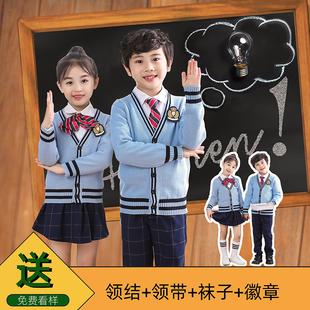 春秋冬装 儿童校服套装 幼儿园园服中小学生班服毛衣外套开衫 三件套