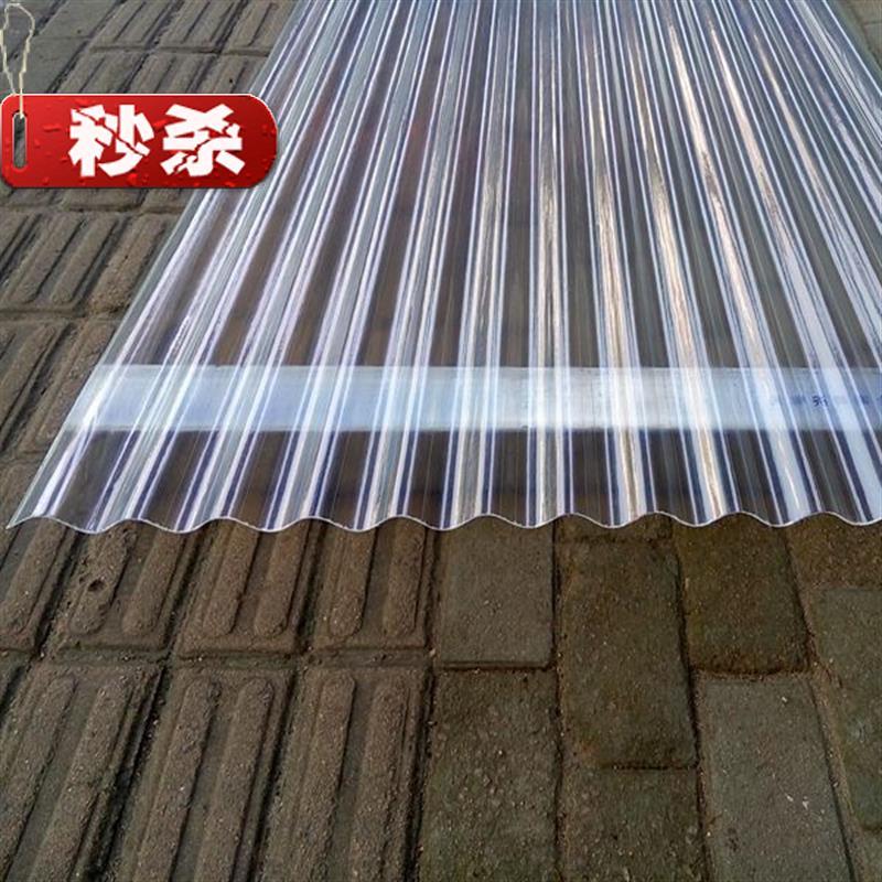 。波浪形移动22板阳台pc板屋面房顶光停车棚温室移动?透明钢化阳
