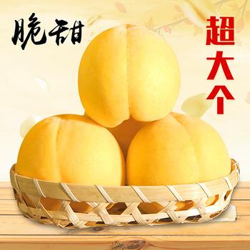新鲜带箱5斤当季整箱脆黄金水蜜桃