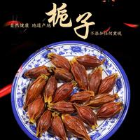 野生栀子果黄枝子栀花茶泡茶卤肉上色天然色素山栀子红栀子500g