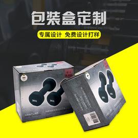 厂家直销运动健身器材包装盒2kg哑铃双插盒 特硬瓦楞纸盒定做新款