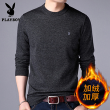 Playboy Plush sweater men's thickened round neck knitting bottoming sweater winter Korean men's warm sweater