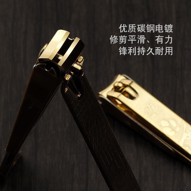 新韩国进口777防飞溅指甲刀家用成人指甲剪单个装大中号指甲钳套