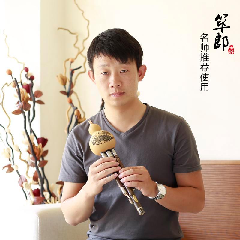 送专业套品调GFB降调C演奏型紫竹葫芦丝乐器套装定制新筚郎
