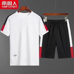 爆款 两件套潮 休闲裤 时尚 短袖 南极人2020新款 t恤短裤 拼色运动套装