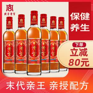 北京清宫御酒养心殿滋补男性成人养生保健酒500ml*6瓶整箱泡药酒