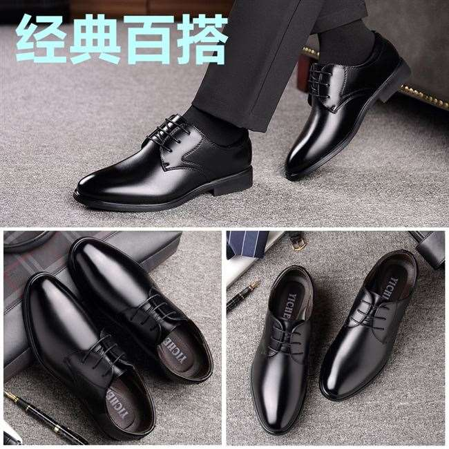 Chaozheng suit foot carving low help society students soft leather mens shoes mens kitchen bright leather wedding best man