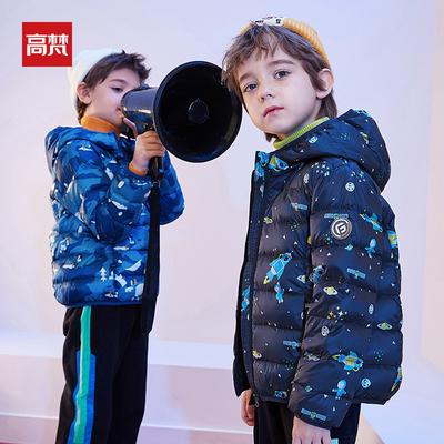 Gofan Children's Lightweight Down Jacket Boys Big Boys Boys Children Girls Children's Jackets Winter Clothes Anti-season Clearance