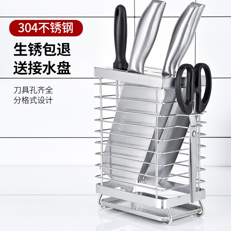 Наборы ножей для кухни Артикул 601662511176