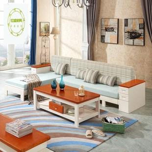 实木沙发组合三人位小户型现代中式 贵妃转角地中海客厅橡木加布艺