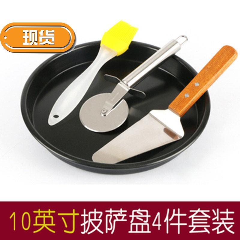 Посуда для выпекания Артикул 622483191892