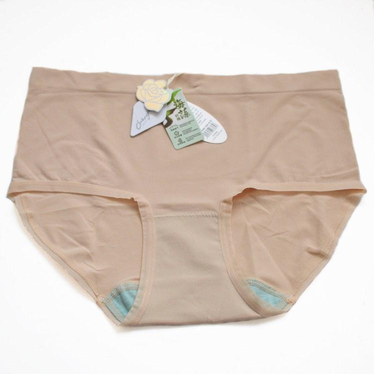 面膜裤VC果冰四季海藻o透气裆中腰内裤女性感提臀中腰无缝短裤包