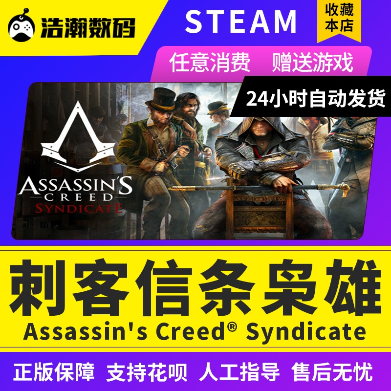 Assassin & Chen 39; s Creed syndicate Assassin