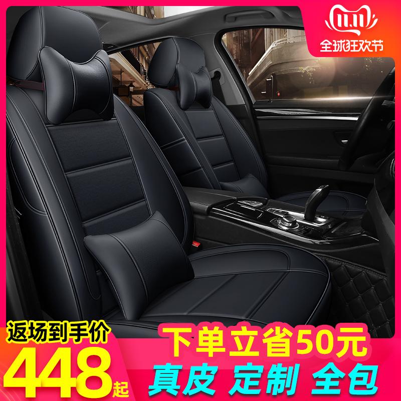 真皮汽车座套定做专用座垫19新款全包座椅套四季通用皮坐垫全包围