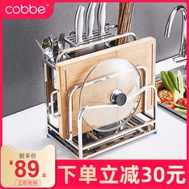 304不銹鋼刀架筷子廚房多功能刀座置物架菜刀砧板刀具一體收納架圖片