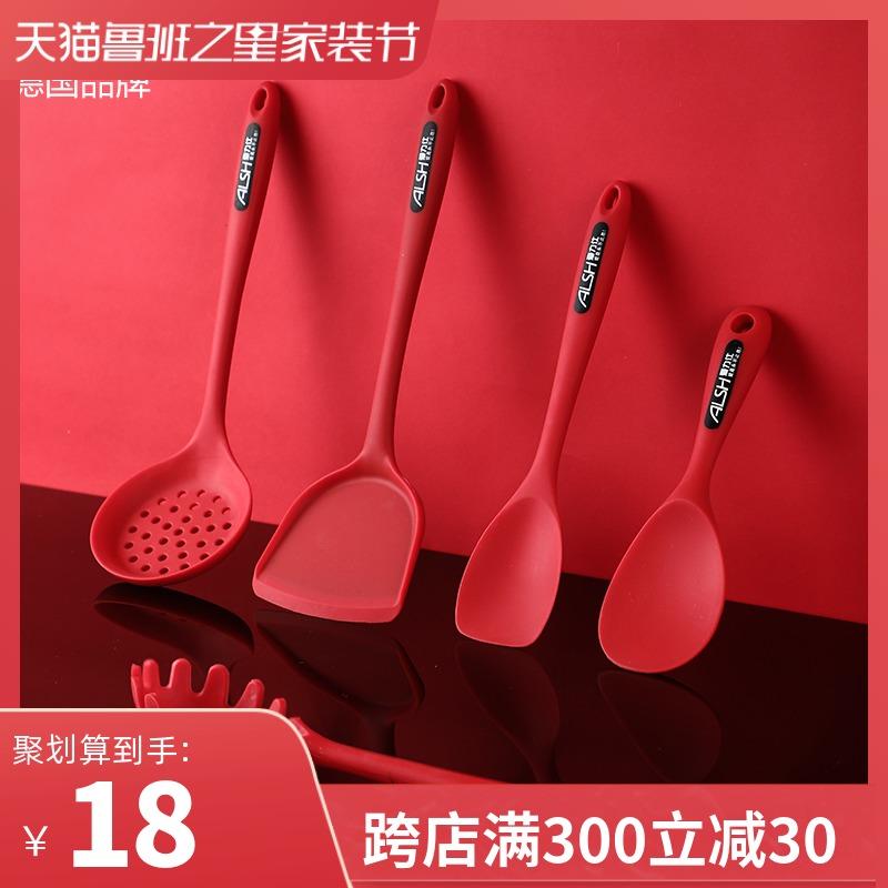 Лопатки для сковороды Артикул 601258631329