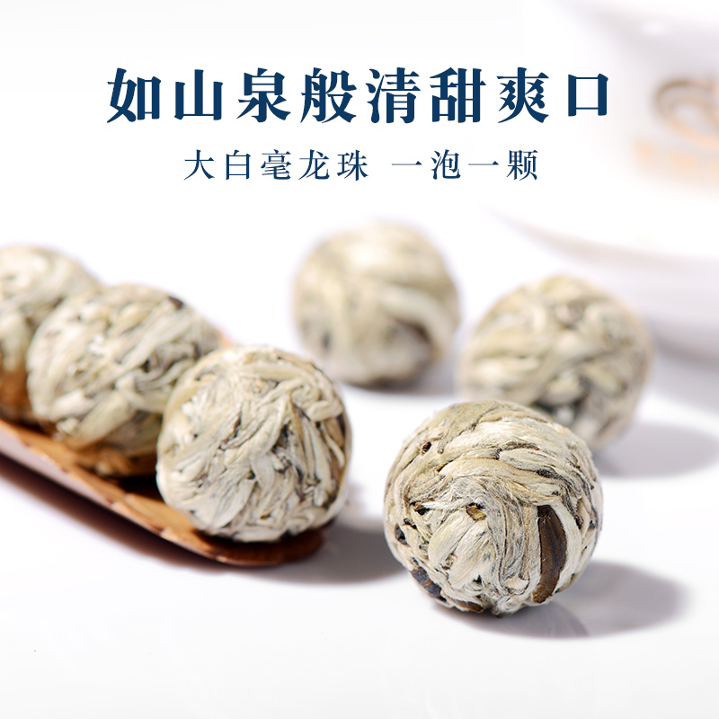Yunnan raw tea Puer tea white tea tea bulk silver needle Tuo tea single bud big white bud big Baihao Longzhu 500g