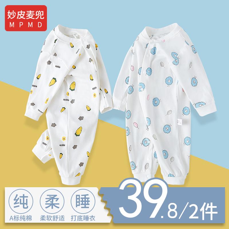 婴儿连体衣春秋装纯棉长袖新生宝宝3哈衣服爬6超洋气初生睡衣
