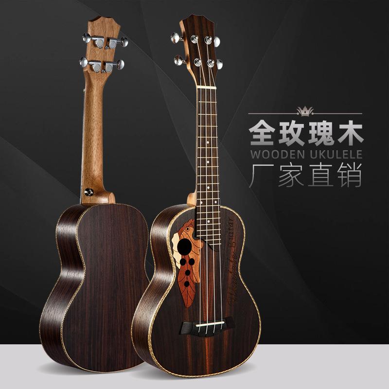 23寸尤克里里 Ukulele乌克丽丽 四弦琴小吉他 葡萄孔玫瑰木 厂家