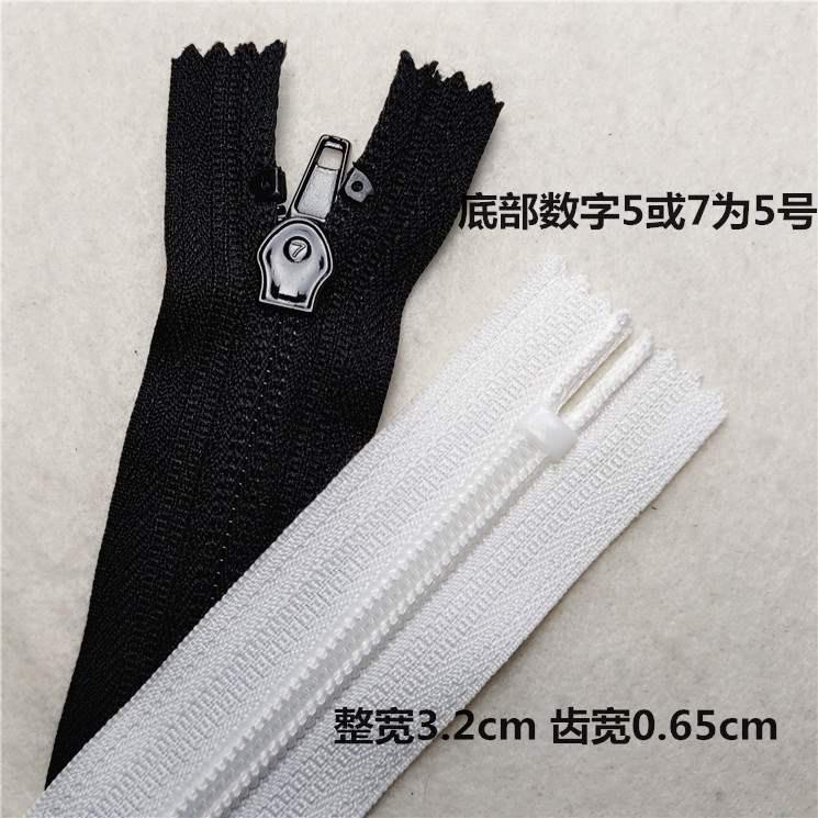 5号尼龙拉链闭口黑色白色 衣服领口口袋包包靴子带锁拉链 可定做