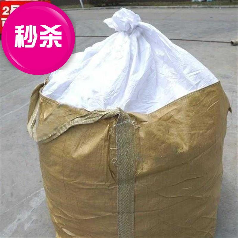Large construction site cloth bag lining load-bearing sludge C preloading a bag hoisting durable goods using special bag