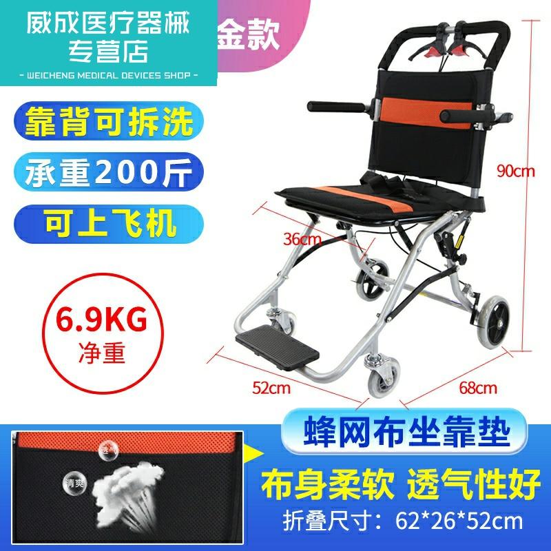 铝合金超轻旅行老人轮椅坐便椅带坐便器折叠轻便小轮椅洗澡热销0件假一赔十