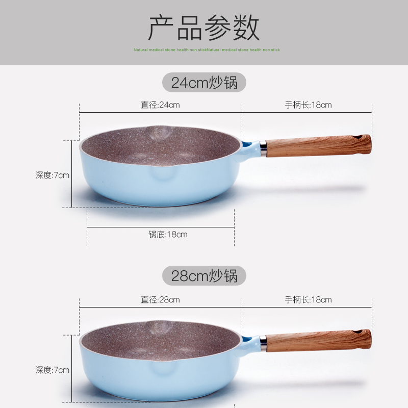 家用平底炒煎一体24 / 28cm无油锅满216.00元可用1元优惠券